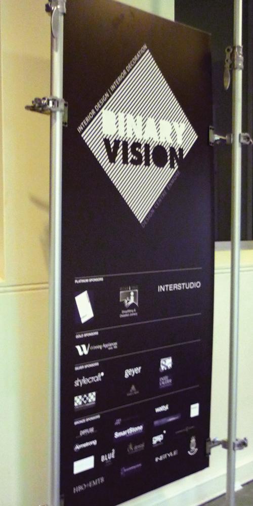 Event sponsor signage
